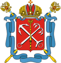 Санкт-Петербург герб